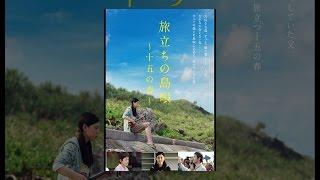 第35回ヨコハマ映画祭 最優秀新人賞 三吉彩花】【厚生労働省社会保障審...