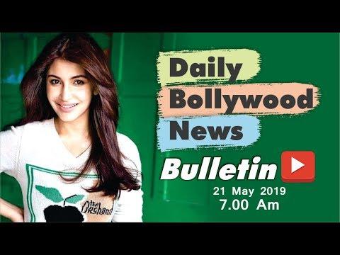 Latest Hindi Entertainment News From Bollywood   Anushka Sharma   21 May 2019   07:00 AM