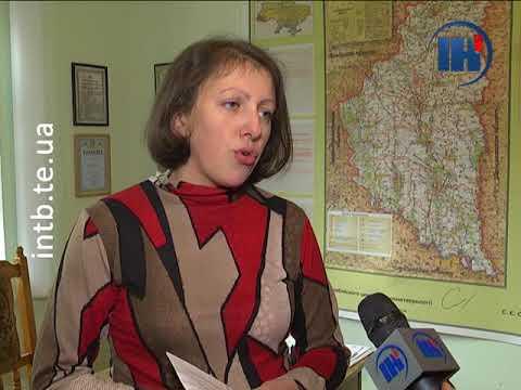Телеканал ІНТБ: Найближчі кілька зимових днів у Тернополі дощитиме