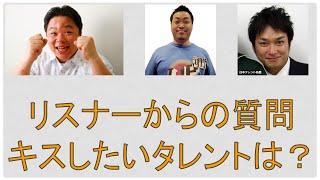 また、コーナーのネタをまとめたブログもやってます http://ijuinmania....