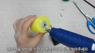 원심력 탈수기^^