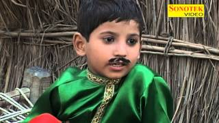 Chhoti Si Heer Chhota Sa Ranjha Haryanavi Comedy Sonotek Hansraj