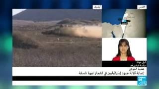 هضبة الجولان | اصابة ثلاثة جنود اسرائيليين  في انفجار عبوة ناسفة