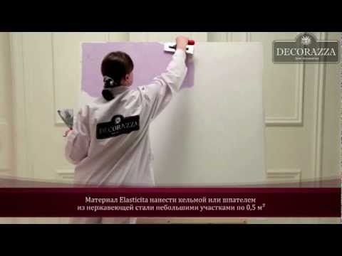 Как профессионально покрасить стену