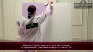 видео как красить потолок и стены