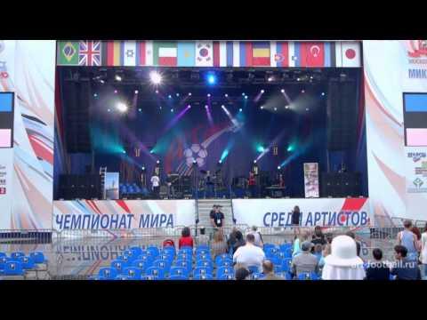 Концерт артистов Эстонии   Concert of Estonia artists   Art-football 2014
