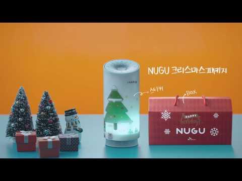 [SK텔레콤] NUGU 크리스마스 기프트 에디션
