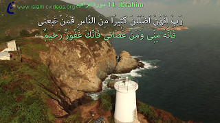 FULL HD, Surah Ibrahim, 1 of the World's BEST Quran Video with 1-1 WORDS tracing in 50+ Languages