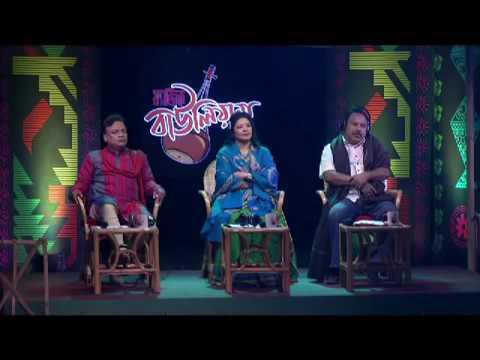 নিরিখ বন্ধুরে দুই নয়নে (Nirikh Bandhore Dui Noyone) - Alamgir