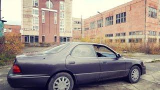 Familiarity. Lexus ES 300  223hp  Ездит и не морщится.