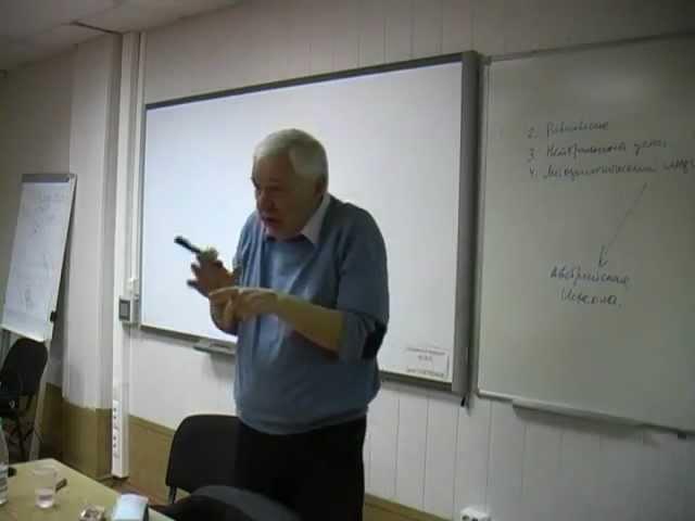 Курс по современной экономике л10 ч2 Олег Григорьев