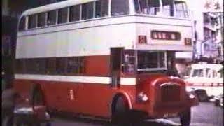 昨日香港巴士回顧 七十年代 九龍篇