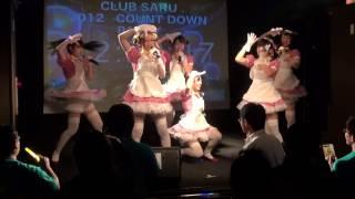 2012/12/31 【アイドル餅つき大会(仮)】 金山CLUB SARU.