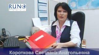 """Дистанционный курс """"Бухучет и налогообложение + 1С 8.2"""""""