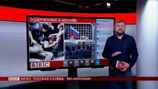 ТВ-новости | Марш и задержания в День России | 12 июня