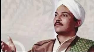 سيد امام - قصدت باب الكريم 1    مدح في حب الرسول