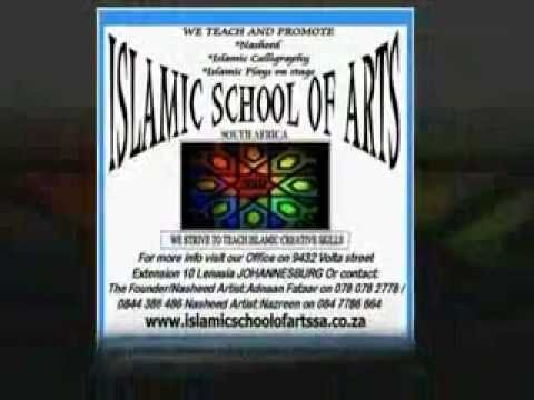This is how The Islamic School of Arts South Africa started