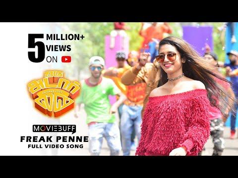 Oru Adar Love - Freak Penne Song | Priya Varrier, Roshan Abdul | Omar Lulu | S Thanu