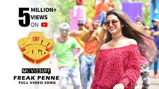 Download Video Oru Adar Love - Freak Penne Song | Priya Varrier, Roshan Abdul | Omar Lulu | S Thanu MP3 3GP MP4