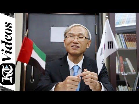 Meet South Korea's Consul General In Dubai