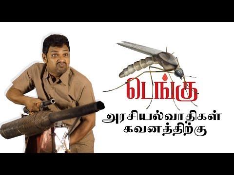 தமிழகத்தை வதைக்கும் டெங்கு ! | Jai Ki Baat | Dengue problem in Tamilnadu