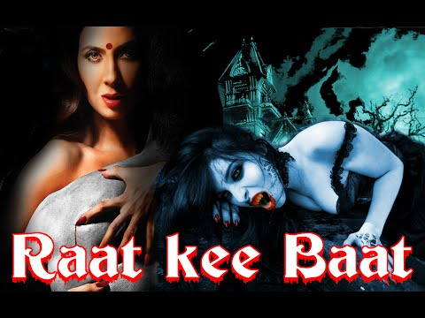 Hindi audio story  drama -RAAT KEE BAAT