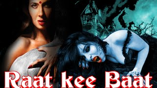 Hindi audio story  drama -RAAT KEE BAAT