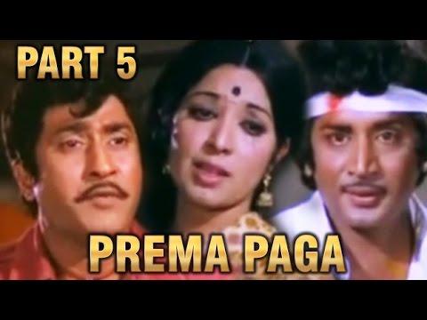 """Prema Paga"" | Murali Mohan, Latha, Savithri | Telugu Movie Part 5"