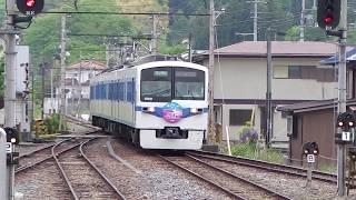 三峰口駅に到着・発車する急行『秩父路』