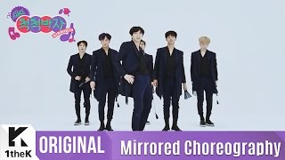 [Mirrored] VIXX(??)_'Shangri-La' Choreography(??? ???? ????)_1theK Dance Cover Contest MP3