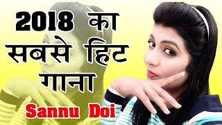 Teri Patli Kamar(Official) | Latest Haryanvi Songs Haryanavi 2018 |#Sonika Singh#Sannu Doie#New