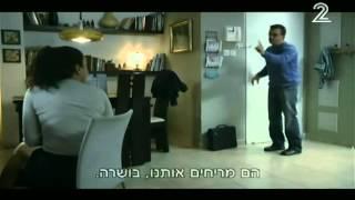 עבודה ערבית 2 פרק 3, شُغْل عَرَب 2 , part 1 , حلقه 3