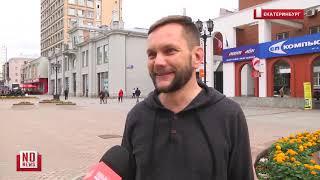 Протесты в Белоруссии - мнение россиян
