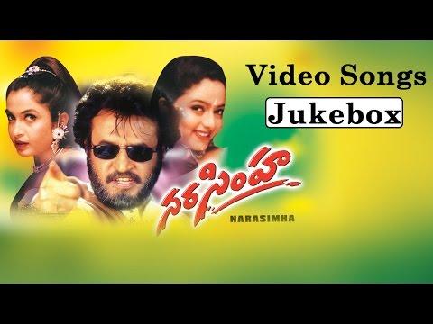 Narasimha Telugu Movie Video Songs Jukebox    Soundrya, Ramya Krishna , Rajinikanth