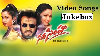 Narasimha Telugu Movie Full Video Songs Jukebox || Soundrya, Ramya Krishna , Rajinikanth