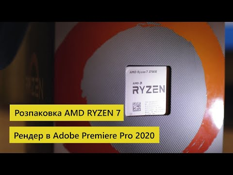 Процесор AMD Ryzen 7 3700X (3.6 GHz 32MB 65W AM4) Box (100-100000071BOX)