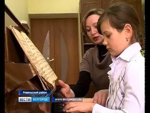 ГТРК Белгород - Центр культурного развития открылся в Ровеньках