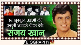 Sanjay Khan - Biography In Hindi | एक खूबसूरत मर्द की अनसुनी कहानी | मौत पर जीत हाशिल की हैं Part 1