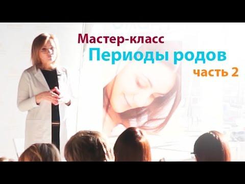Мама-педиатр