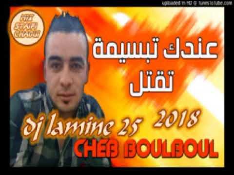 dj lamine 25 mix staifi chaoui vol 01 2018 (cheb boulboul 3andek tabsima taktol)