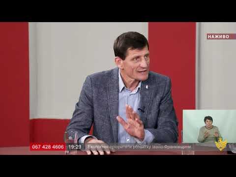 Про головне в деталях. Екологічні пріоритети для розвитку Івано-Франківщини. О.Сич.М.Ковтун.Т.Ориник