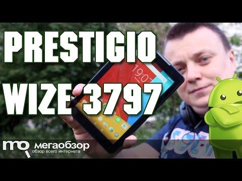 Планшеты PRESTIGIO купить планшет Prestigio , цены