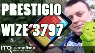 Prestigio MultiPad Wize 3797 обзор планшета(подробно - http://megaobzor.com/review-Prestigio-MultiPad-Wize-3797-3G.html За свою цену Prestigio MultiPad Wize 3797 предлагает хороший набор ..., 2016-06-03T19:46:35.000Z)