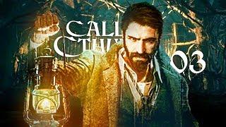 Call of Cthulhu (PL) #3 - Rezydencja Hawkinsów (Gameplay PL / Zagrajmy w)