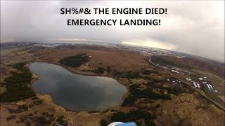 New personal record, FPV flying 2km out