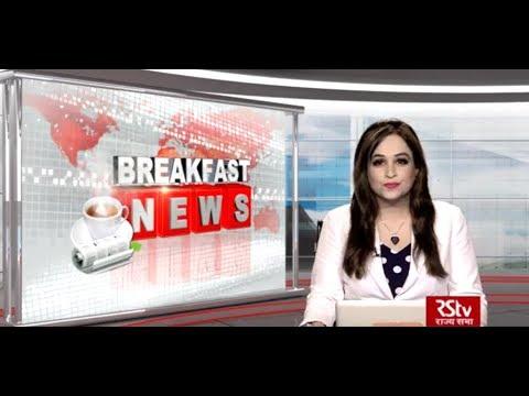 English News Bulletin – August 17, 2019 (9:30 am)