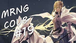 Morning COUB #19 COUB 2020 / gifs with sound / anime / amv / mycoubs