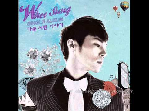 wheesung heartsore story mp3