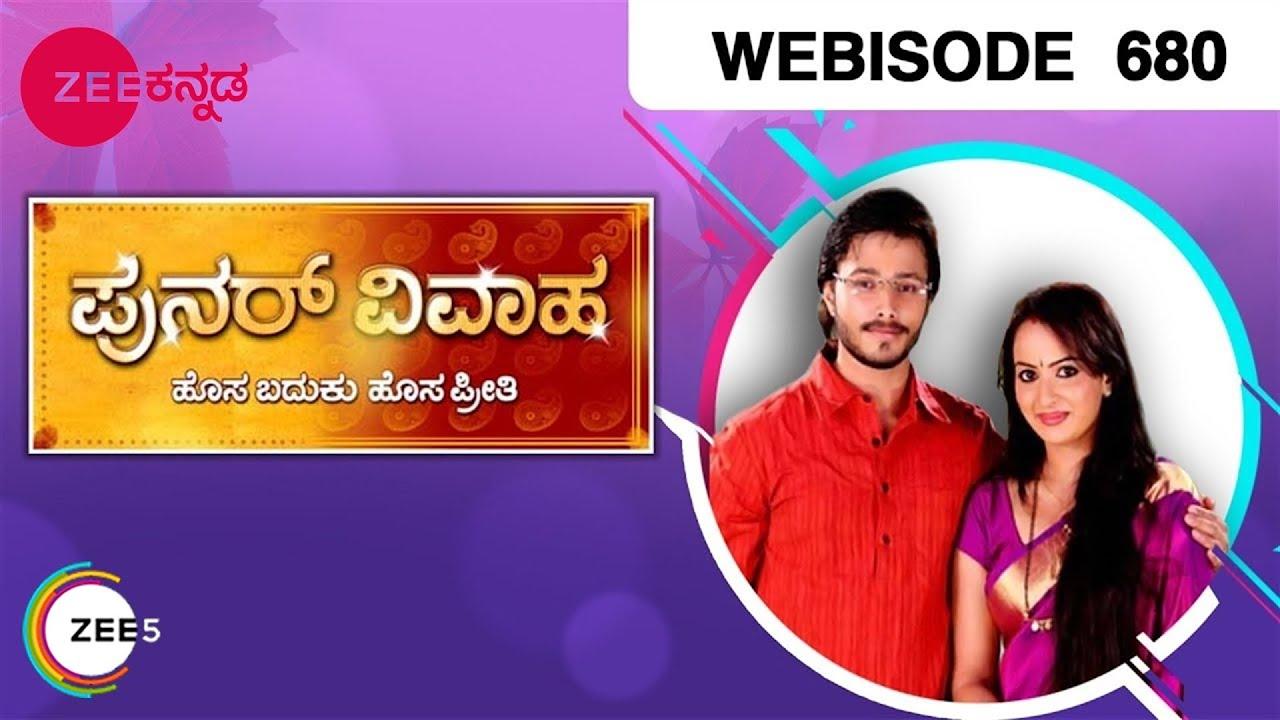 Punar Vivaha - Indian Kannada Story - Episode 680 - Webisode - #ZeeKannada  TV Serial