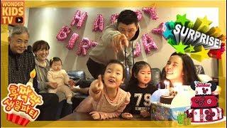 생일선물은 어디에? 재이와 지수의 깜짝 생일파티 디즈니 후짝짝 생일파티 surprise happy birthday party